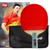红双喜 DHS 双面长反胶全能型金牌进攻乒乓球拍R6007(直拍)  带原装拍套