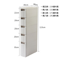 新品秒杀18cm宽夹缝收纳柜抽屉式卫生间塑料储物柜子厨房缝隙窄冰箱置物架 1个