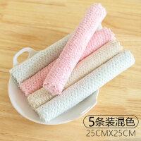 抹布不沾油吸水厨房用品家用擦桌小毛巾不掉毛洗碗布粘油清洁