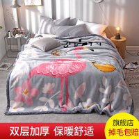 毛毯150*220普通拉舍尔毛毯被子加厚冬季学生宿舍床单人珊瑚绒毯子保暖双层法兰绒 200X230cm 约7斤【加厚双