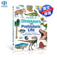 英文原版 关于恐龙和史前生活的书 DK科普百科书 My Book of Dinosaurs and Prehistori