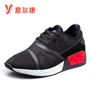 意尔康男鞋新款秋季新款男士单鞋6812ZE97192W