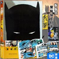 正版 DC漫画 蝙蝠侠--黑暗骑士归来 DC美漫华纳DC全彩漫画 弗兰克米勒著蝙蝠侠小丑闪电侠神奇女侠X特遣队绿箭超人