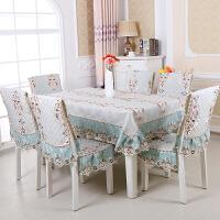 绣花餐桌布艺椅子套罩椅套椅垫套装家用餐椅垫套装茶几布简约现代Cn