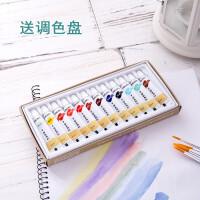 得力73865中国画颜料12色学生美术绘画儿童画画颜料文具颜料安全送调色盘