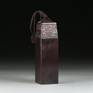 寿山金沙地月尾紫石 精雕如意博古印章 收藏佳品 p511