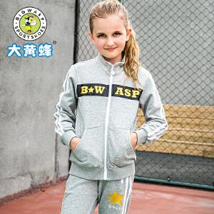 大黄蜂童装 2018年春季新款女童运动套服休闲裤子家居韩版潮外套