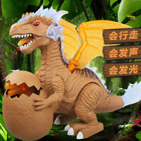 儿童恐龙玩具 电动走路下蛋仿真大号霸王龙动物遥控模型男孩