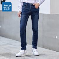 [超级大牌日每满299-150]真维斯牛仔裤男 冬装男装牛仔长裤修身小脚裤子