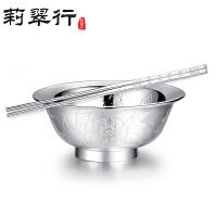 莉翠行 99足银碗套装银餐具银勺子实用银碗宝宝银器碗满月周岁生日礼物 花开富贵
