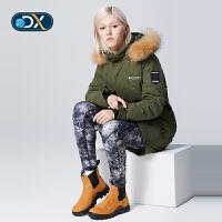【秒杀价:389元】Discovery非凡探索户外秋冬新品女款休闲鞋防滑耐磨旅行鞋DFMG92038