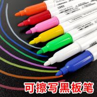 幼儿园涂鸦画笔荧光板专用笔黑板笔液体广告牌白板笔学生用标记号笔写字板彩色粉笔可擦写小黑板不掉色荧光笔