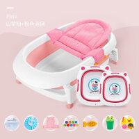 宝宝洗澡盆婴儿新生儿可坐躺通用折叠便携式儿童大号超大冲凉