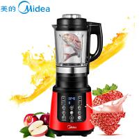 美的(Midea)加热破壁料理机榨汁果汁机智能预约 WBL8005P