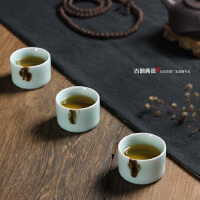 龙泉青瓷手工点彩茶杯小茶杯钧窑陶瓷品茗杯功夫茶品汝窑主人杯