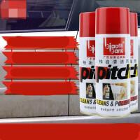柏油沥青清洗剂汽车用不伤漆面家用清除清洁去除胶剂汽车用品SN5968