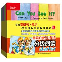 美国加州少儿英语分级阅读starter全31册 0-2-6-9岁幼儿童英语启蒙有声绘本教材 宝宝自然