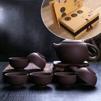宜兴紫砂功夫茶具整套装茶杯茶壶等茶具套组
