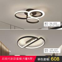 灯具 客厅led三室两厅简约现代吸顶灯个性卧室灯2018新款客厅灯饰
