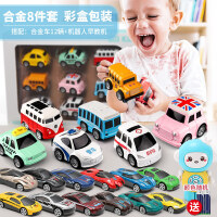 儿童玩具小汽车合金回力车模型套装男孩4惯性宝宝小车1-2-3周岁半 +早教机
