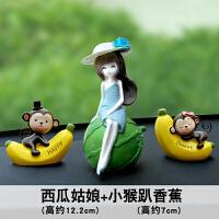 汽车摆件创意可爱卡通公仔车内装饰用品仪表台车饰车载摆饰 +趴香蕉猴