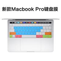 苹果2018新款Macbook Air键盘Pro保护贴膜13英寸15笔记本13.3电脑15.4硅胶m