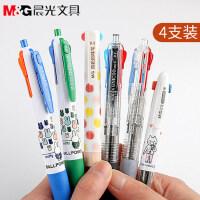 晨光多色圆珠笔 彩色多功能笔四色圆珠笔学生记号标记重点笔 0.5按动创意画画笔手账笔