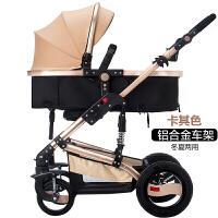 小太阳高景观婴儿推车可坐可躺避震折叠宝宝多功能双向四轮车夏