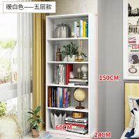 家居生活用品飘窗书架小书柜卧室阳台窗台置物架收纳储物柜简约创意多功能