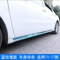 标致508车身饰条门边条东风标志508装饰防撞条装饰条标致508改装 车身饰条 蓝钛镜面 508(11-17款)