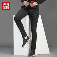 传奇保罗竖条纹裤子男潮2018冬季新款男裤加厚直筒修身商务休闲裤A18D129