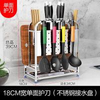 不锈钢多功能厨房刀架置物架用品放刀座砧板菜板架子刀具收纳
