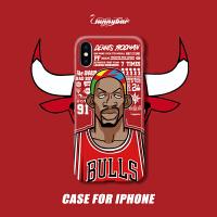 原创篮球NBA公牛队罗德曼苹果XsMax手机壳iphoneXr软8plus7磨砂6s
