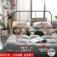 榻榻米床垫子1.5床褥子1.8m学生宿舍单人1.2米0.9折叠垫被2米双人