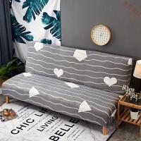 通用无扶手弹力全包 折叠沙发床套罩床笠式全盖沙发巾 灰色 简约三角 沙发床160*190cm之间