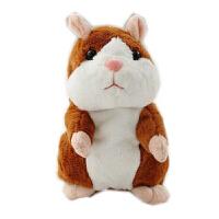 会学说话的驴仓鼠搞笑电动毛绒玩具公仔学舌驴录音学话驴马牛老鼠 送电池+礼品挂件