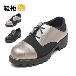 达芙妮集团 鞋柜春秋 新款拼接系带粗跟中低跟深口单鞋