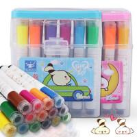 慧眼手提水彩笔印章儿童幼儿绘画笔24色36色彩笔涂鸦笔绘画笔套装