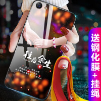 oppoa59s手机壳 oppo a57t手机壳 oppoa3手机壳 oppo a5保护套 a59m/a57m/a3/