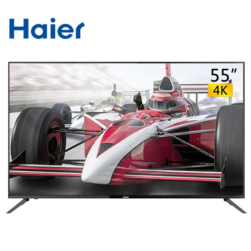 【苏宁易购】Haier/海尔 LS55H610N 55英寸彩电4K超高清智能液晶屏平板电视机智能WIFI 64位处理器 多种音频模式