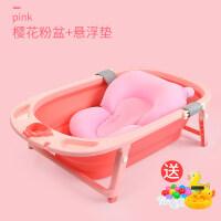 婴儿折叠浴盆宝宝洗澡盆大号儿童小孩沐浴桶可坐躺通用新生儿用品 +悬浮垫