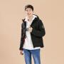 【超级品牌日狂欢延续1件3折到手价:191.7】美特斯邦威旗下 4M羽绒服男短款冬装款连帽保暖外套面包服