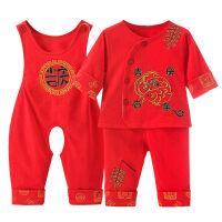 春秋婴儿满月礼服男女宝宝百岁一周岁衣服女红色唐装秋冬礼服 双层薄 吉庆有余 唐装 66cm(66CM 0-3个月 满月