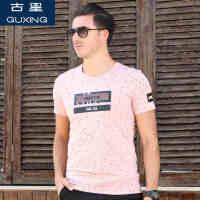 古星夏季新款男士运动短袖T恤休闲圆领修身套头字母印花薄款上衣