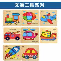 ?一套8张幼儿童木质拼图3D立体拼插0-2-3-4岁宝宝早教玩具? 交通工具拼图 共8片