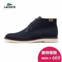 LACOSTE法国鳄鱼中高帮皮靴运动休闲鞋复古板鞋潮流男鞋30SRM0025