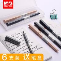 晨光优品0.5黑色全针管中性笔简约小清新学生用拔盖笔中性笔笔芯黑碳素水性笔