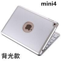 苹果ipad mini4保护套网红ipadmini2创意防摔皮套迷你3蓝牙键盘A1489 A1432 -背光款
