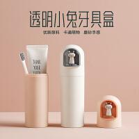 牙刷牙杯子便携式套装宿舍牙筒儿童牙具桶可爱旅行刷牙盒洗漱口杯kb6