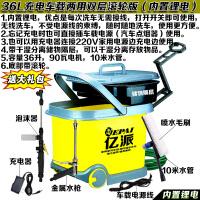 洗车器高压便携车载充电式水枪刷工具泵220家用套装12v神器机SN0716